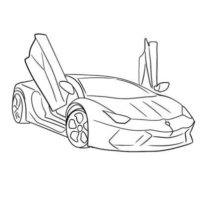 Lamborghini Aventador Colouring Book