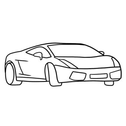 Lamborghini Gallardo Coloring Book